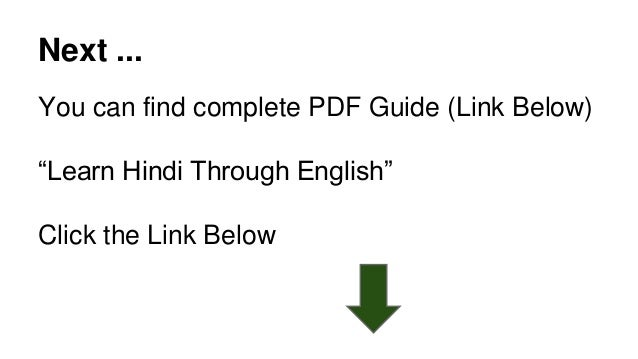 Learn Hindi Through English PDF - YouTube