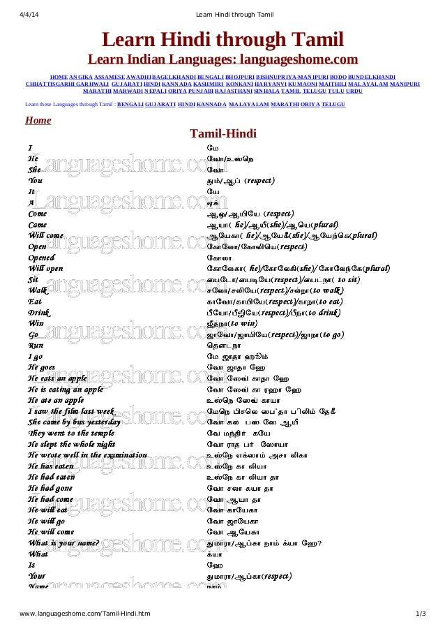 hindi english dictionary photos short news poster