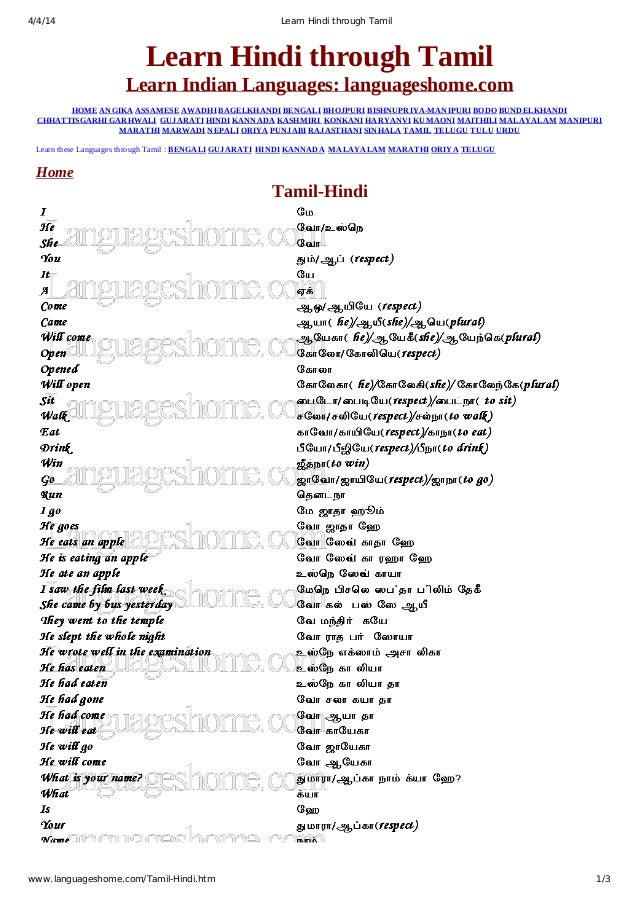 english speaking book free  in hindi