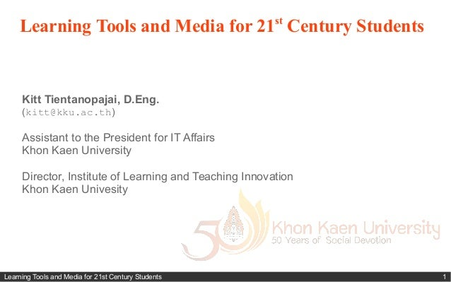 Learning Tools and Media for 21st Century Students