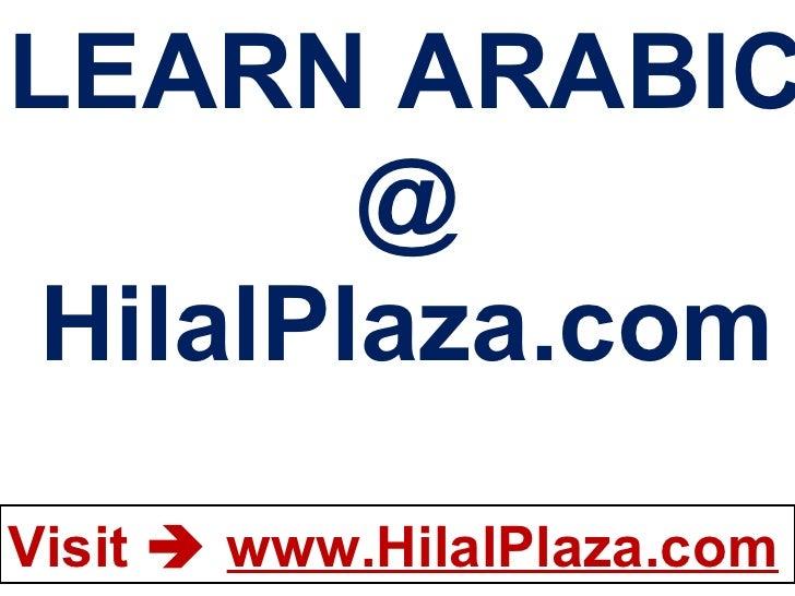 LEARN ARABIC @ HilalPlaza.com