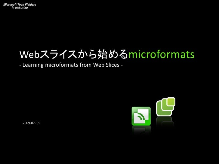 Webスライスから始めるmicroformats - Learning microformats from Web Slices -      2009-07-18