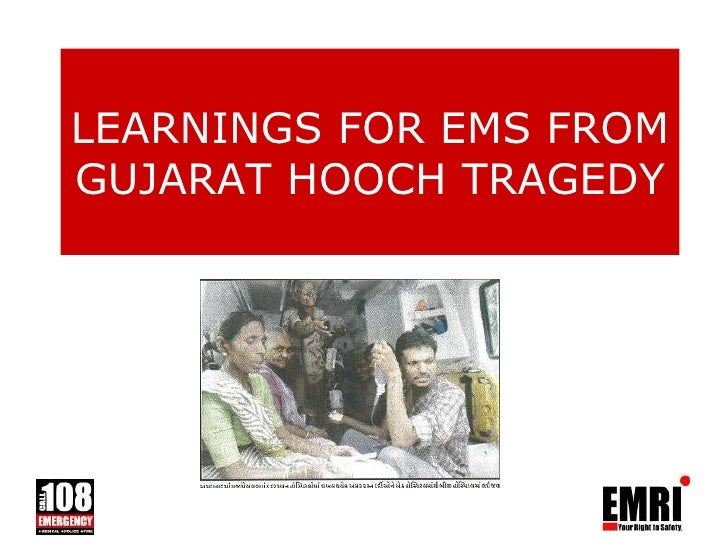 LEARNINGS FOR EMS FROM GUJARAT HOOCH TRAGEDY