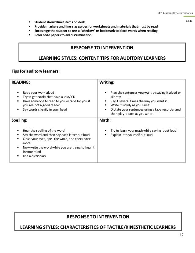 Learning Style Essay