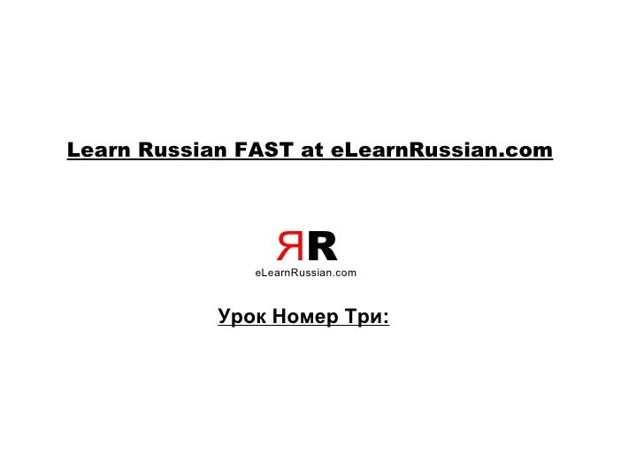 More Learn Russian Fast With 71