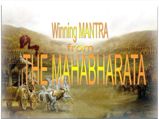 Do You Wants To Learn Winning Strategy From Mahabharata By EBriks Infotech