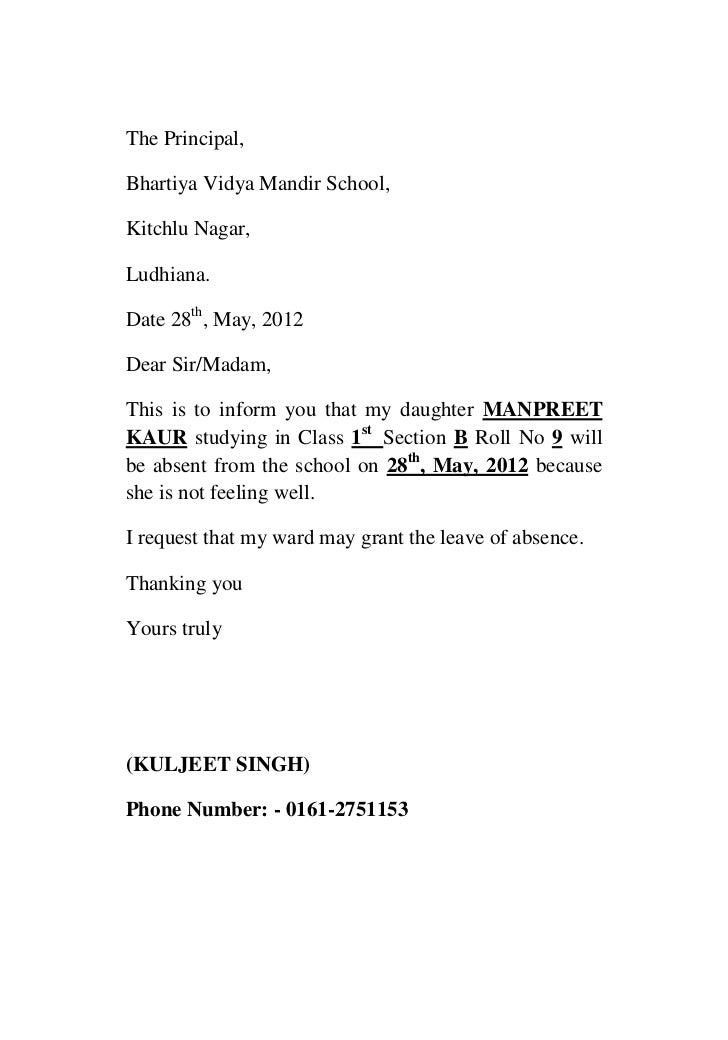 leave letter to class teacher Sample Letters