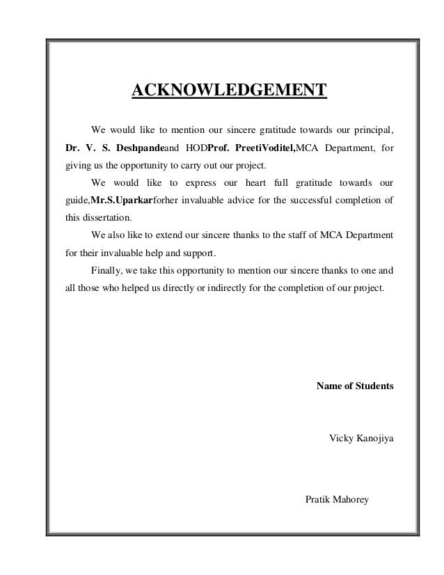 acknowledgement project management essay Sample thesis acknowledgement  acknowledgement  former head of the department of educational management, measurement and evaluation, who until her day of.