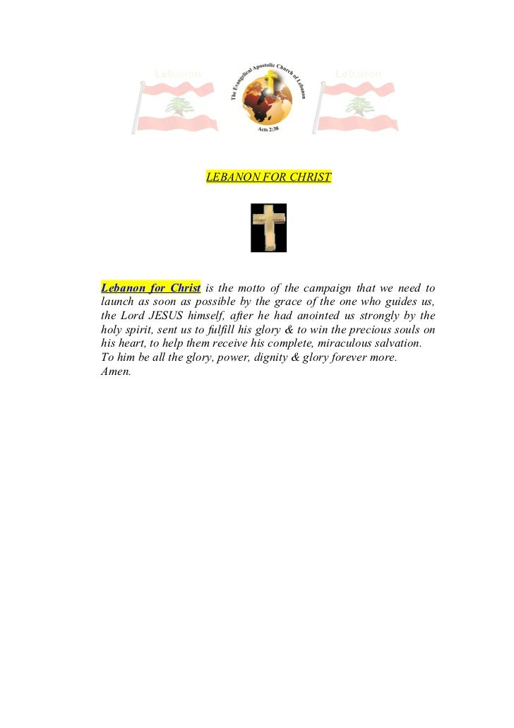 Lebanon for christ