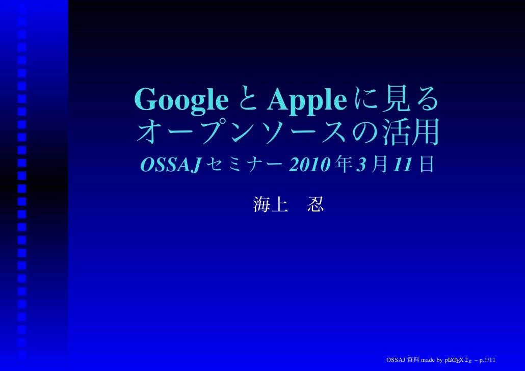Google $HApple $K8+$k %*<%W%!<%9N  !    %s = $ 3hMQ OSSAJ %;%_ !< 2010 G/ 3 7n 11 F|          %J                          ...