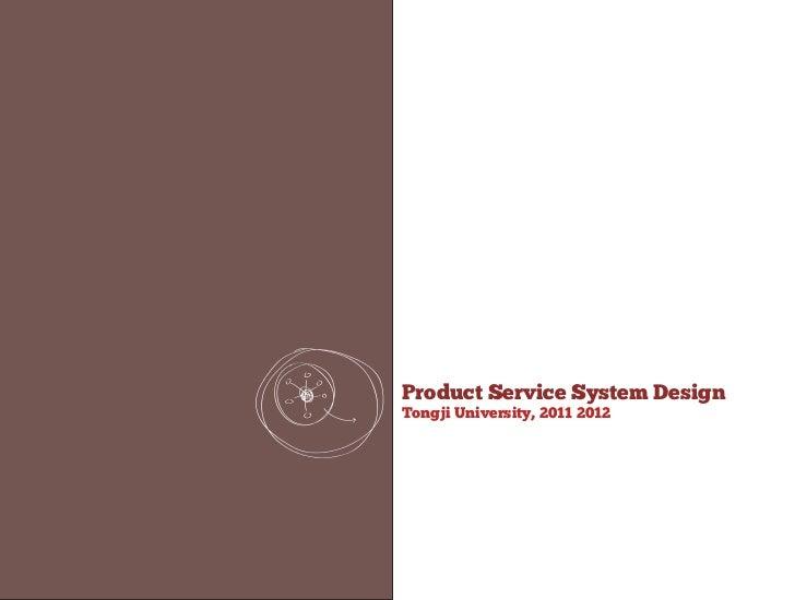 Product Service System DesignTongji University, 2011/2012