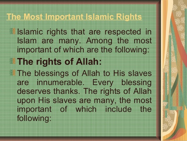 rights of parents in islam essay This essay has been submitted by a law student this is not an example of the work written by our professional essay writers rights of families & parents | free family law essay.