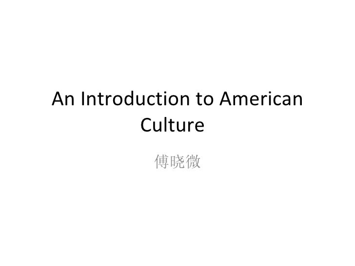 Lecture 1 an introduction to american culture