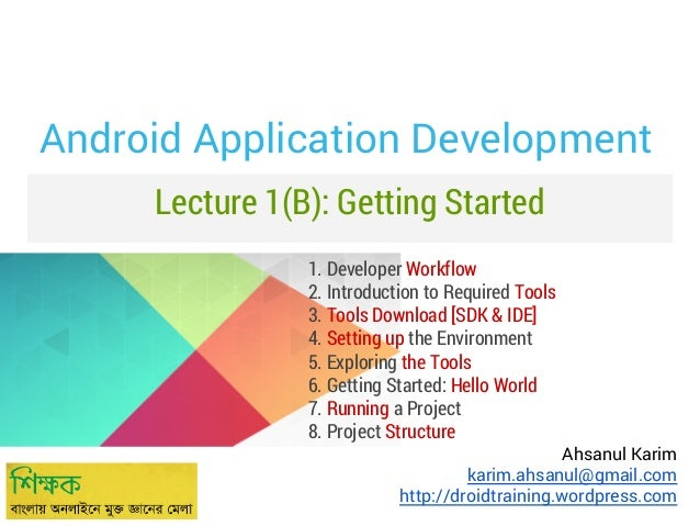 Android Application Development Lecture 1(B): Getting Started 1. Developer Workflow 2. Introduction to Required Tools 3. T...