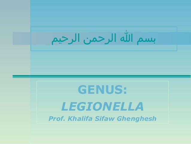 Lecture 24 Legionella