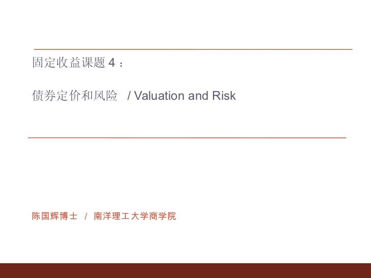 Lecture 4 2012   valuation and risk