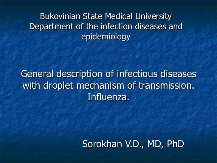 Lecture 7. influenza