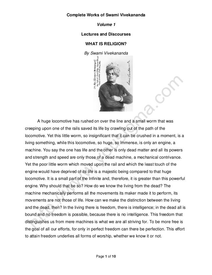 what is religion by swami vivekananda