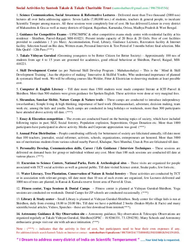 TAKALE CHARITABLE TRUST Regd. No. E-592 (Shirdhon, Panvel, Raigad, Maharahstra-410206). Address for Correspondence : House...