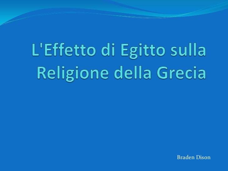 L'effetto di-egitto-sulla-religione-della-grecia