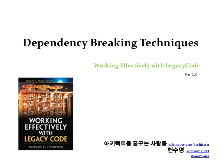 Dependency Breaking Techniques            Working Effectively with LegacyCode                                             ...