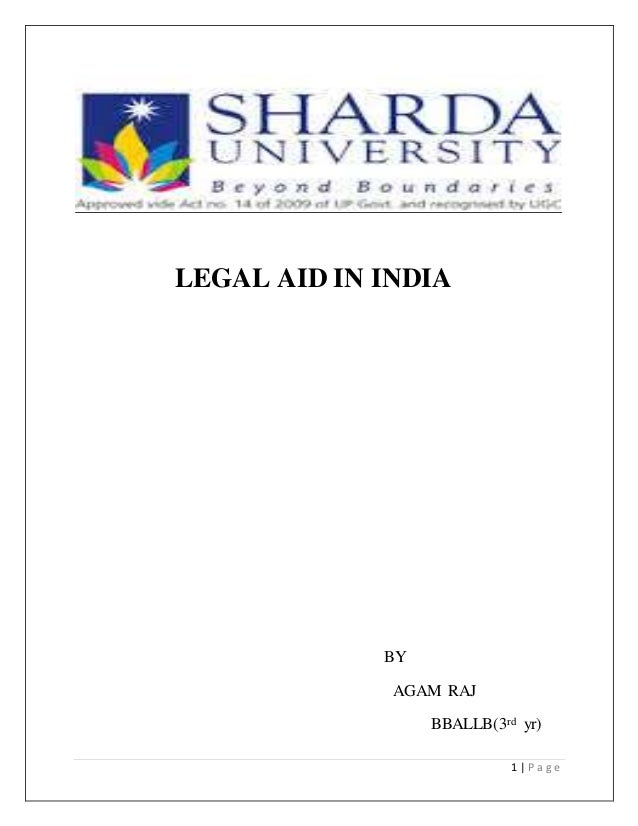 Essay on legal service authority act 1987