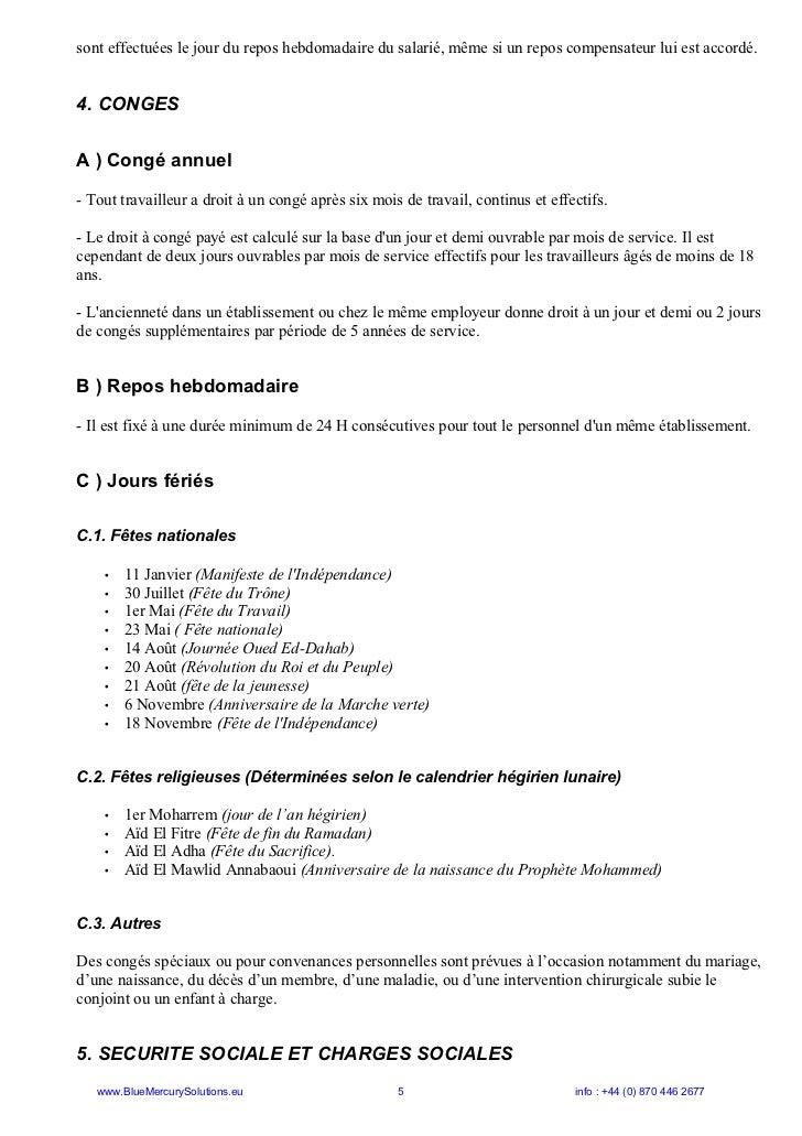 yahsimoc legislation travail maroc