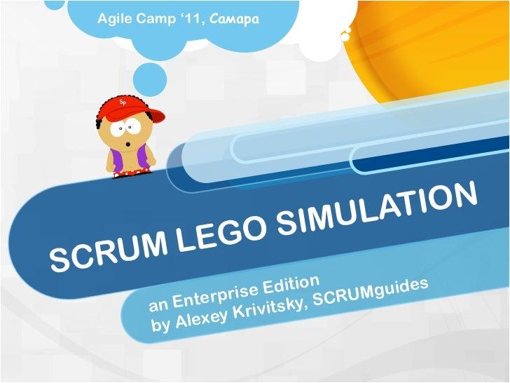 enterprise scrum simulation with lego