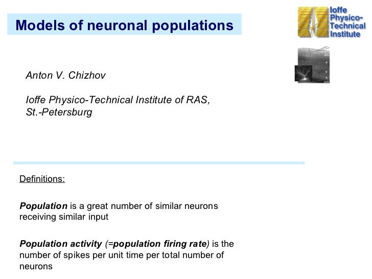 Models of neuronal populations Anton V. Chizhov Ioffe Physico-Technical Institute   of RAS, St.-Petersburg Definitions: Po...