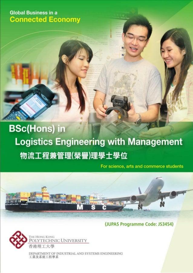 Logistics Engineering and Management