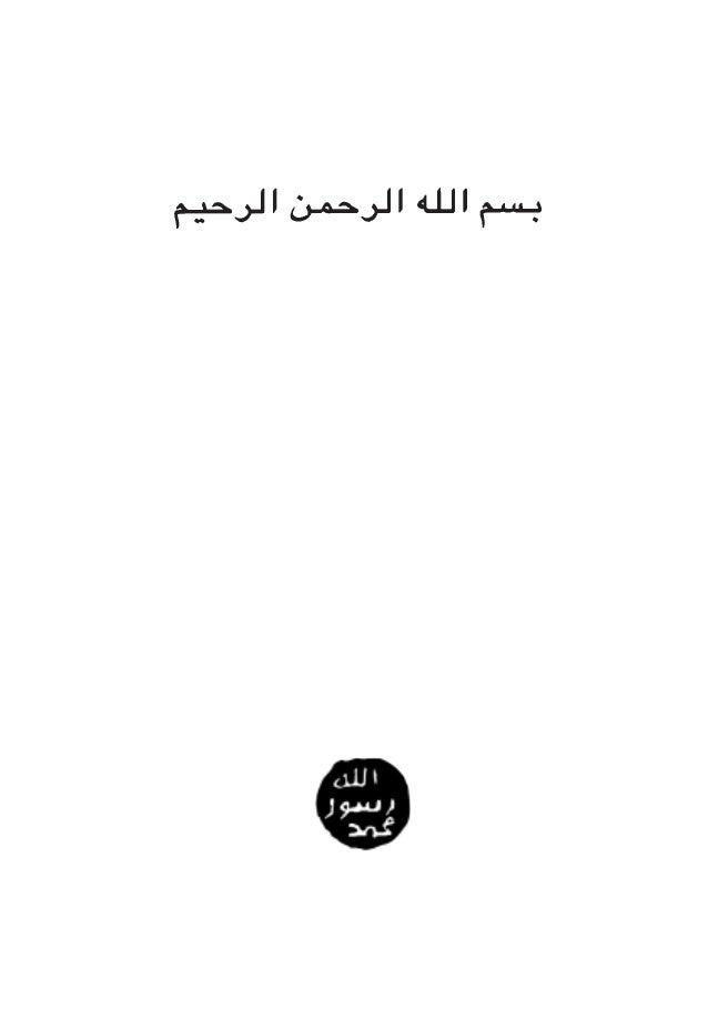 Le Monde de Nos Petites Amies Les Fourmies Auteur: Harun Yahya Publié en octobre 2001 © 2001 Editions ESSALAM ISBN 2-91094...