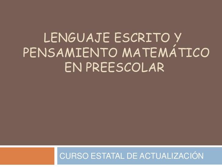 Lenguaje escrito y pensamiento matemático