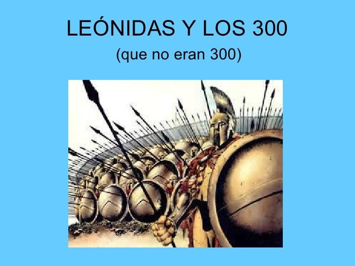 Leónidas y los 300