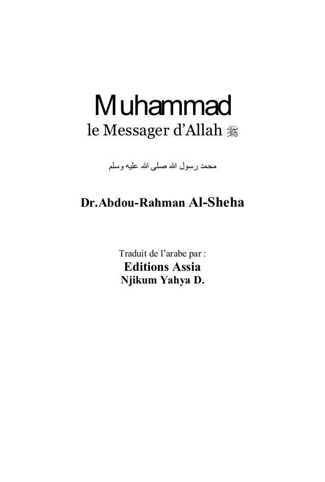Muhammad le Messager d'Allah  ﻭﺳﻠﻢ ﻋﻠﻴﻪ ﺍﷲ ﺻﻠﻰ ﺍﷲ ﺭﺳﻮﻝ ﻣﺤﻤﺪ Dr.Abdou-Rahman Al-Sheha Traduit de l'arabe pa...
