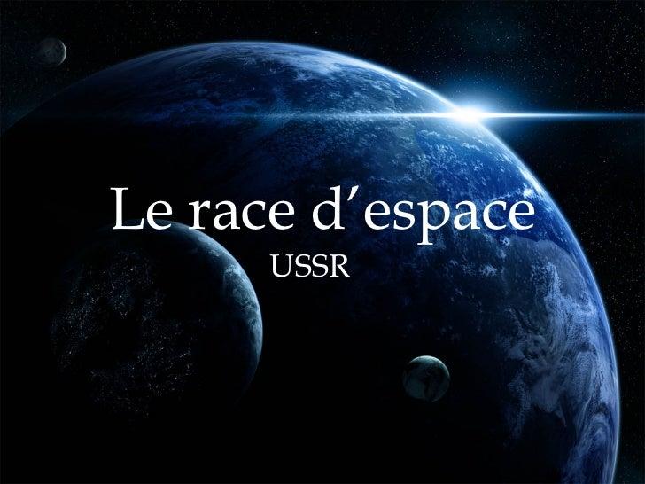 Le race d'espace USSR