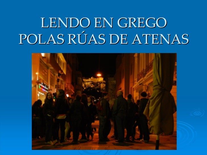 Lendo en grego polas rúas de Atenas