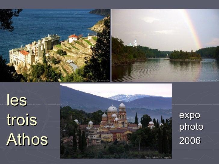 les trois Athos expo photo 2006