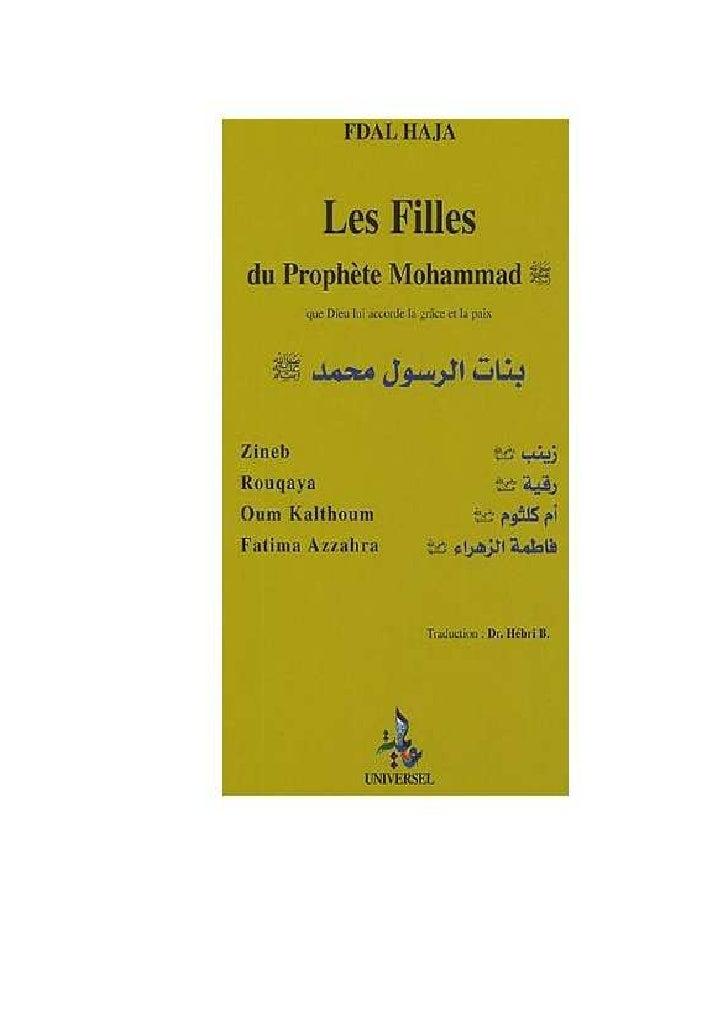 .Les filles du prophète mohammad  bs dl_
