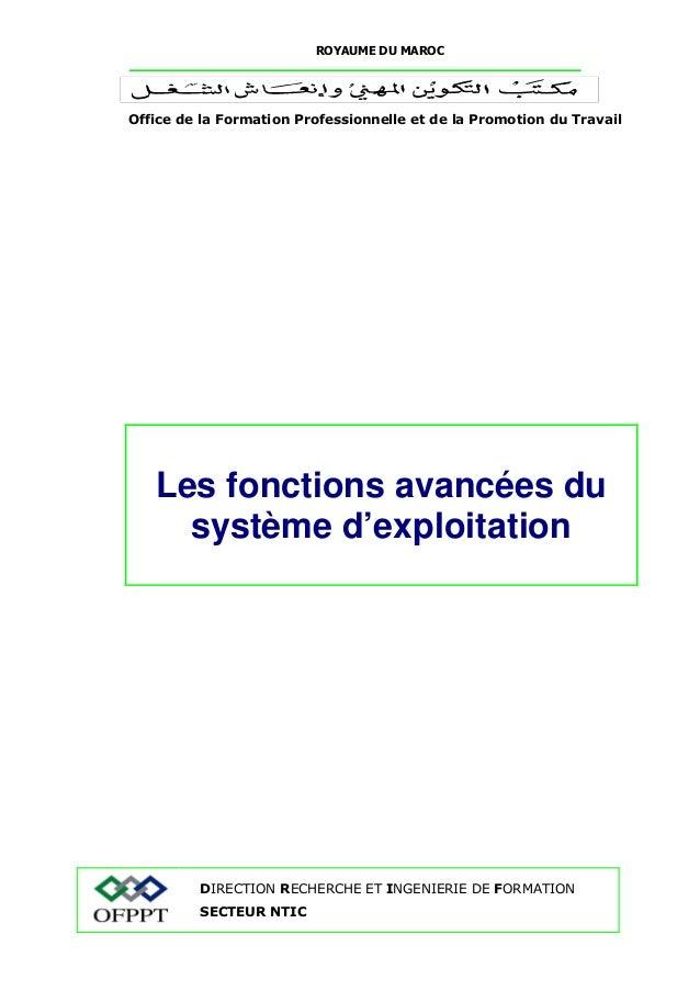 ROYAUME DU MAROC  Office de la Formation Professionnelle et de la Promotion du Travail  Les fonctions avancées du  système...