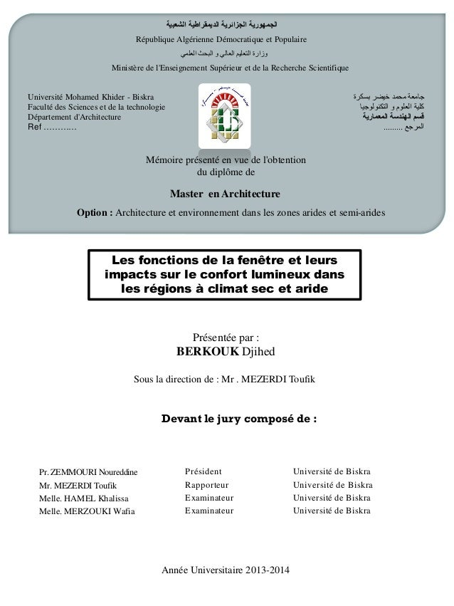 الجمهورية الجزائرية الديمقراطية الشعبية  République Algérienne Démocratique et Populaire  وزارة التعليم العالي و البحث الع...