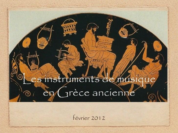 Les instruments de musique   en Grèce ancienne         février 2012