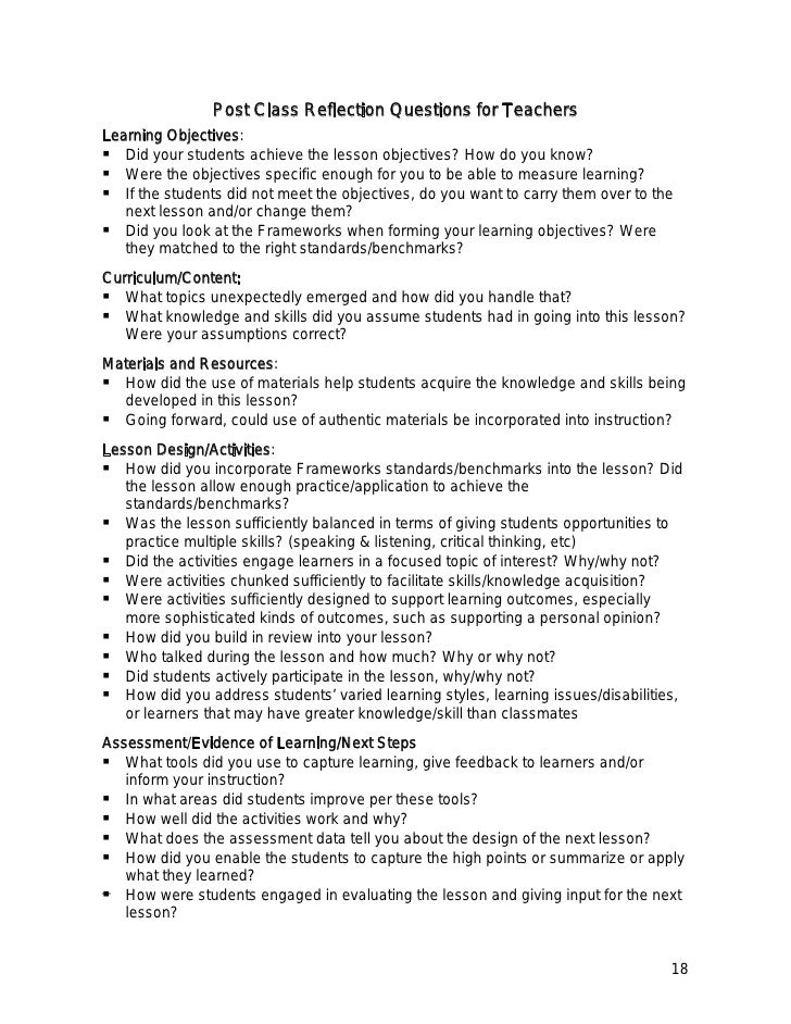 Post lesson reflection examples essays