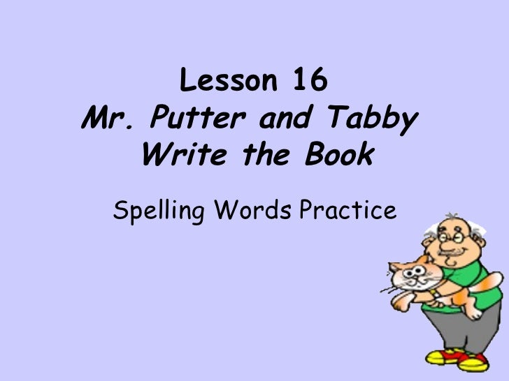 Lesson 16 spelling powerpoint