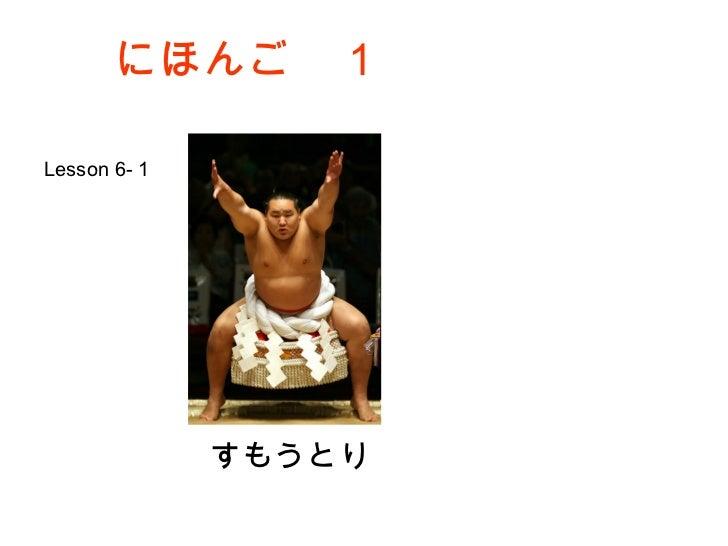 にほんご 1. Lesson 6 1