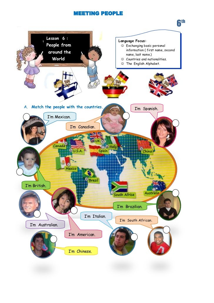 PEOPLE FROM AROUND THE WORLD