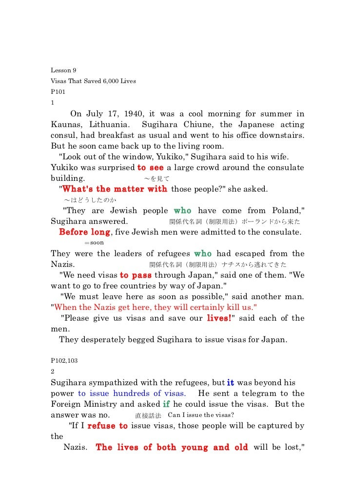 Lesson 9 本文