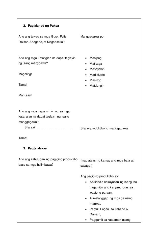 "detailed lesson plan sa social studies Lesson plan, a dream of flight a lesson plan to teach about the various effort which man has taken to invent an aero plane in the lesson ""a dream  social studies."