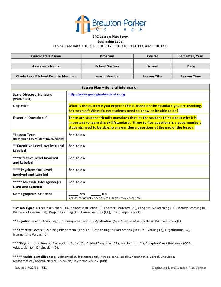 Lesson Plan Template With Annotations