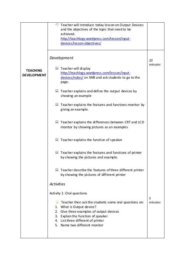Lesson plan output devices