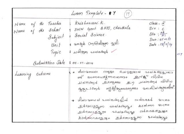 Lesson plan page no 1   copy